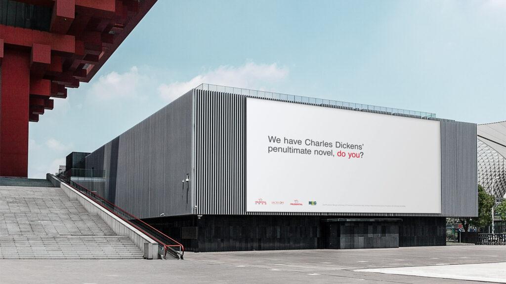 Prudential Next Generation billboard advertisement