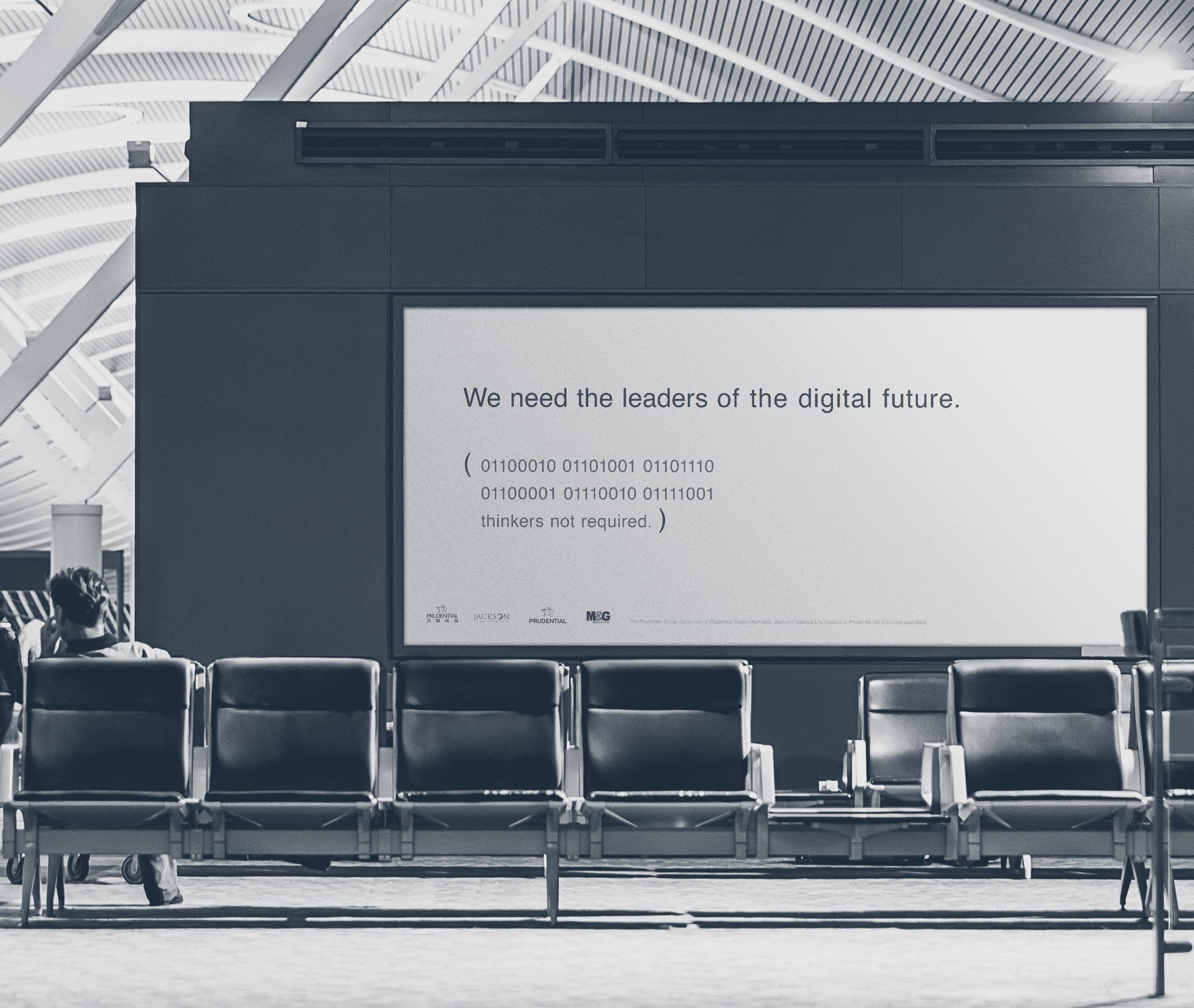 Prudential Next Generation airport billboard advertisement