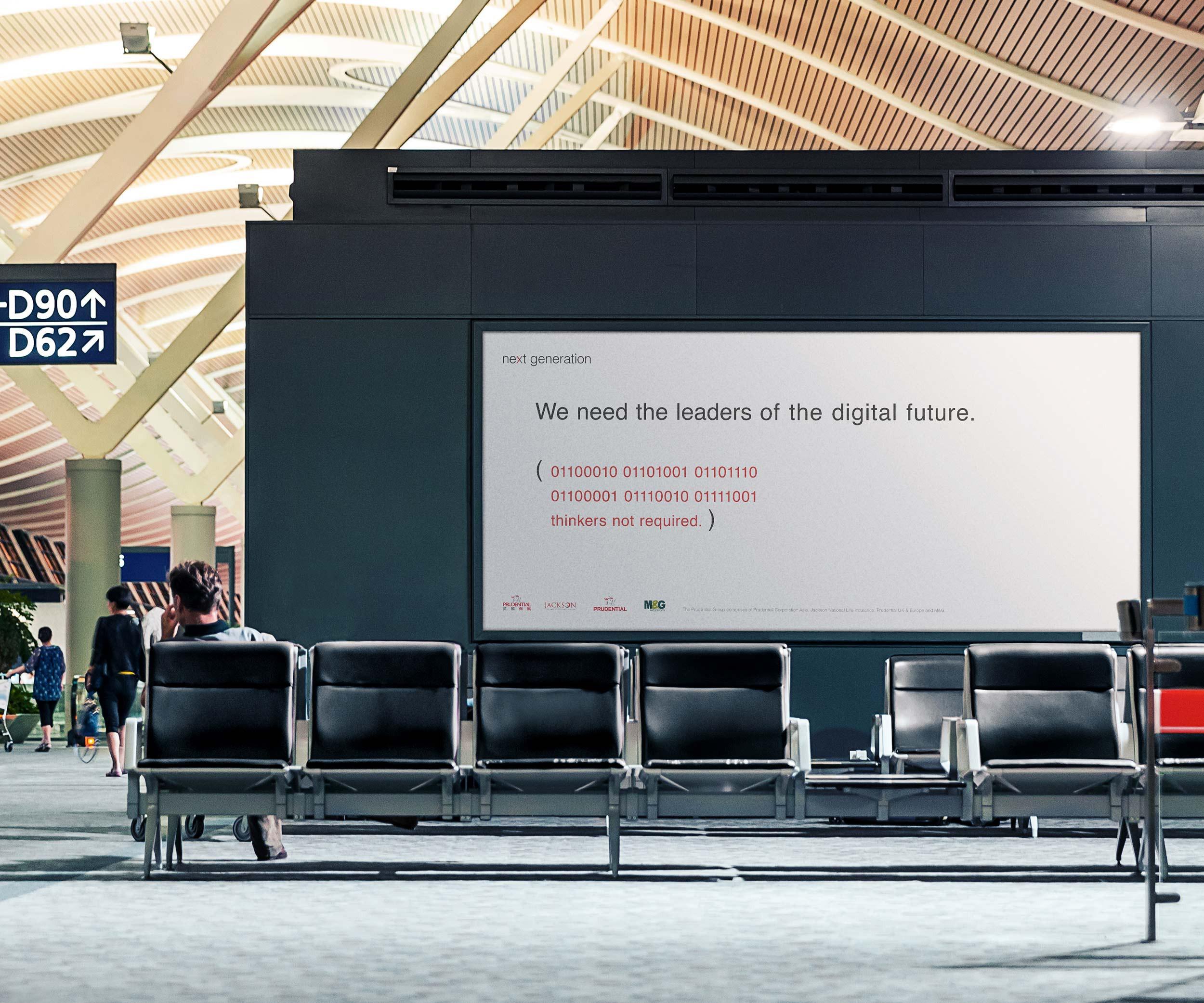 Prudential Next Generation airport advertisement